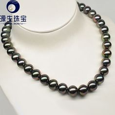 """Aliexpress.com : Buy Tahitian Purple Green Black Pearl Beads Necklac Classic Natural Cultured 17"""" Long 10.4 11.8mm e Online Shopping Price 14D1N 2  from Reliable shop for wall clocks suppliers on pearls by yuansheng"""