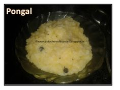 Pongal |DAILY CHORES