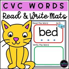 Teach your students to read 3 letter consonant-vowel-consonant words with this FUN phonics activity! Children blend to read the CVC word and then write it in the box using a dry erase pen. ENGAGING learning for your literacy centers! Simply print and laminate. Fun Phonics Activities, Word Family Activities, Cvc Word Families, 3 Letter, Cvc Words, Literacy Centers, Learning Resources, Students, Lettering