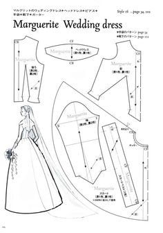Marguerite Wedding Dress Pattern - Page 1 of 3