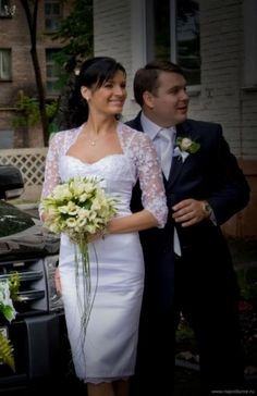 Fitted style short wedding dress with lace by ApilatCreativeAtelie, $415.00
