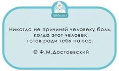Достоевский http://to-name.ru/biography/fedor-dostoevskij.htm