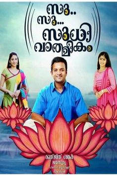 Watch->> Su.. Su... Sudhi Vathmeekam 2015 Full - Movie Online
