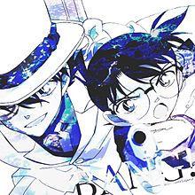 Conan, Detective, Amuro Tooru, Kaito Kid, Kudo Shinichi, Magic Kaito, Anime Ships, Manga, Doujinshi