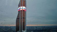 медиафасады – Vyhledávání Google Empire State Building, Google, Travel, Viajes, Destinations, Traveling, Trips, Tourism