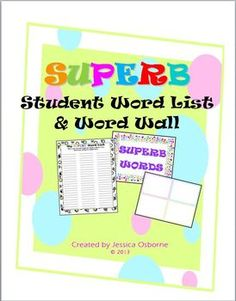 "FREE Word List Sheet & Word Wall: ""Superb"" Student Words-- Use this word list sheet and these fun word wall bulletin board parts to help your students grow their vocabulary."