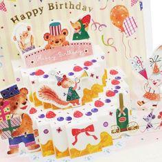 Happy Birthday おおでゆかこ クマさんパティシエ GS-120 バースデー ...