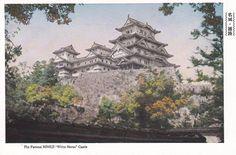 a vintage 1950s postcard of Himeji, the White Heron Castle #vintagejapan #madeinjapan #japanese #1950'sjapan #himeji