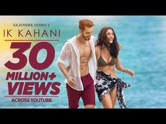 Offical Video: Ik Kahani Song lyrics Gajendra Verma in bangla Song Download Sites, Audio Songs Free Download, Mp3 Music Downloads, Music Songs, Music Videos, Youtube Music Converter, Wedding Album Cover, T Youtube, Album Cover Design