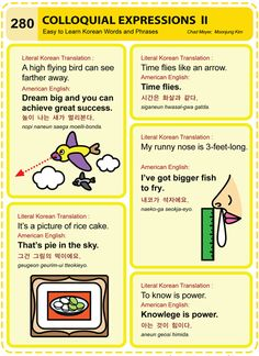 280 Learn Korean Hangul Colloquial Expressions 2