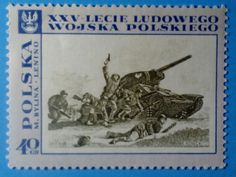 """Stamp 1968 """"25 years Polish People's Army """", Poland"""