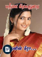 371525914-Nandhanin-Meera.pdf Novel Wattpad, Books To Read Online, Reading Online, Free Ebooks, Novels, Pdf, Fiction, Romans