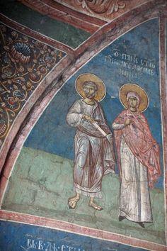 BLAGO   БЛАГО : Дечани : 9. септембар - Св. Јоаким и Ана (фигуре)