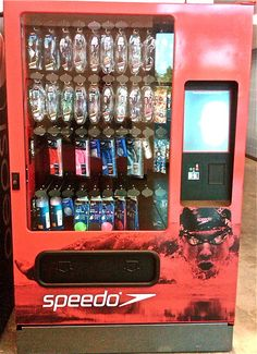 Wow!  What an awesome vending machine!!!!