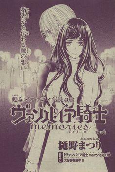 Vampire knight Memories cp 12, Ai kuran y Ren kiryū.