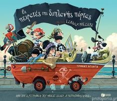 Jonny Duddle is the master of pirate stories. The Pirates Next Door and his other pirate books are recommended by Storytime magazine ~ STORYTIMEMAGAZINE. Images Pirates, The Pirates, Pirate Day, Pirate Theme, Pirate Birthday, 3rd Birthday, Roald Dahl, Matilda, Pirate Pictures