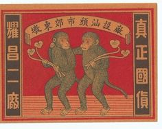 OLD Matchbox Labal China