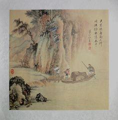"""Els llacs en l'àmbit del diccionari de llengües: a la Xina als llacs se'ls anomena """"Baljash"""". En aquesta imatge podem veure una acuarela china anomenada """"Pescadors al llac de les muntanyes"""" o escrit en xinés """" 山中渔夫 shan zhong yu fu""""."""