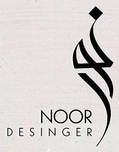Calligraphy Tattoo, Arabic Calligraphy Design, Arabic Design, Arabic Calligraphy Art, Calligraphy Handwriting, Arabic Art, Corporate Logo Design, Logo Restaurant, Name Design