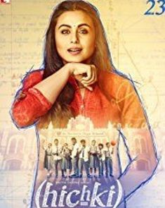 IMDB Rating: Directed: Siddharth Malhotra Released Date: 23 March 2018 Types: Comedy ,Drama Film Stars: Rani Mukerji, Supriya Pilgaonkar, Ivan Rodrigues Movie Quality: pDVDRip File Size: Hd Movies Online, 2018 Movies, Hindi Movies, Streaming Vf, Streaming Movies, Films Youtube, Films Hd, Rani Mukerji, Hd Movies Download