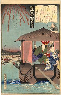Kunichika_Toyohara-54_Views_of_Modern_Genji-Kagaribi_Bonfire-00029549-041130-F12.jpg 770×1200 пикс