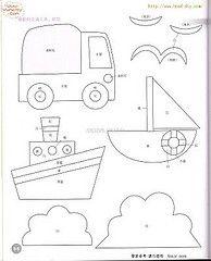 Barco e caminhão