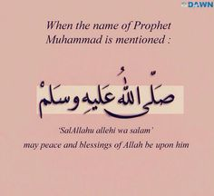Respect our beloved prophet (saw) ❤️