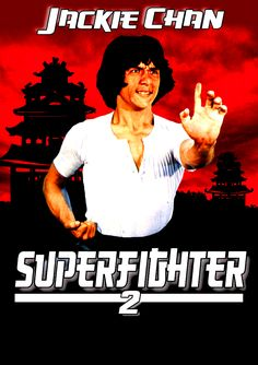 80s Movie Posters, 80s Movies, Jackie Chan Movies, Batman Art, Film, Celebrities, Pictures, Martial, Movie