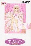 Shoujo, Disney Characters, Fictional Characters, Aurora Sleeping Beauty, Disney Princess, Anime, Art, Art Background, Kunst