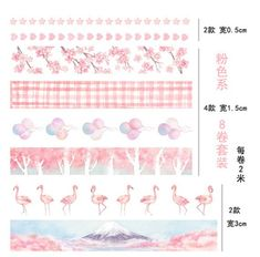 Your place to buy and sell all things handmade Birthday Gifts For Teens, Teen Birthday, Journal Stickers, Planner Stickers, Wash Tape, Duct Tape, Masking Tape, Washi Tape Planner, Duck Tape Crafts