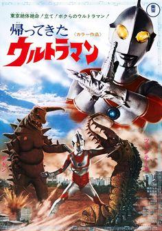 Return of Ultraman Poster