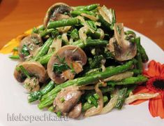Vegetarian Recepies, Veggie Recipes, Salad Recipes, Cooking Recipes, Healthy Recipes, Cauliflower Vegetable, Vegetable Dishes, Korean Dishes, Appetizer Salads