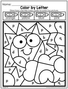 Letter Reversal NO PREP Packet (b and d, p and q) Preschool Learning Activities, Preschool Lessons, Alphabet Activities, Kindergarten Worksheets, Kids Learning, Preschool Prep, Kindergarten Writing, Kindergarten Classroom, Literacy