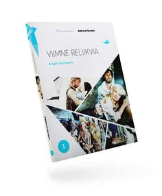 DVD Packaging Designs Inspiration