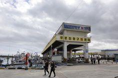 Jumunjin-hang (Jumunjin Port) in Gangneung, Korea