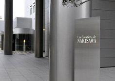 "Indulge in the ""Sustainability and Gastronomy"" themed kaiseki at Les Creations de NARISAWA ~ Yoshihiro Narisawa  2-6-15 Minami Aoyama, Minato-ku, Tokyo"