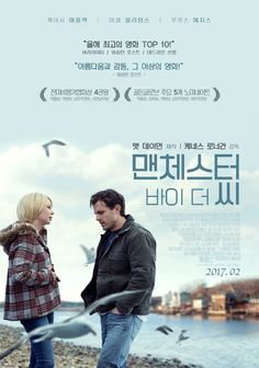 Manchester by the Sea 【 FuII • Movie • Streaming