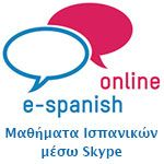 Spanish lesson Spanish Lessons, Tech Logos, School