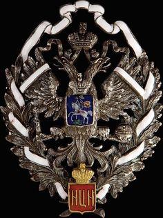 Grand Cross, Imperial Russia, Dark Fashion, Military History, Vintage Paper, World War, Badge, Empire, Awards