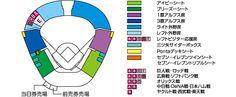 阪神甲子園球場|チケット|阪神タイガース公式サイト