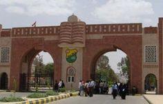 اخبار اليمن اليوم : جامعة صنعاء تعين «متوفي» أستاذاً والحوثيون يجبرون الطلاب على دخول القاعات لغرض التصوير