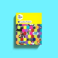 #런던프로젝트 #LondonProject #2009 지은이 #박세라 Author by @pulpmoon #London #런던 #Travel #Stay #Life #북스타그램 #Bookstagram