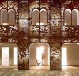 Palazzo di Vigonovo: Fire-Damaged 17th Century Building Restored With a Laser-Cut Corten Facade | Inhabitat - Sustainable Design Innovation, Eco Architecture, Green Building