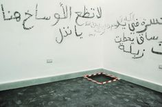 Nadia Kaabi-Linke, Don't Drop It, 2009 - CoSA | Contemporary Sacred Art