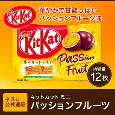 Kit Kat Passion Fruit Available Only in Japan & Limited Time - TAKASKI.COM
