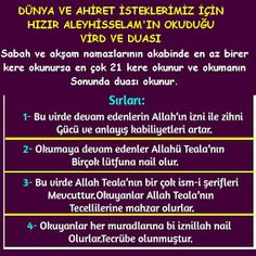ŞİFA AYETLERİ VE DUALARI: HIZIR ALEYHİSSELAM'IN OKUDUĞU VİRD ve DUASI Religion, Hafiz, Allah Islam, Verse, Islamic Quotes, Prayers, Health, Aso, Science