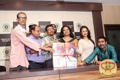 Sumana Dutta's debut music album Phire Asha was recently released. Actress Suchandra Vaaniya, singer Sumana Dutta and others was present at this event.