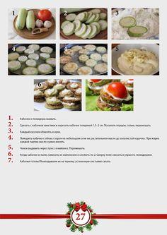 Салаты и закуски с пошаговыми фото