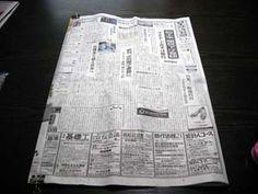 kamome.her.jp timatanowadai weekly20130703hako.html