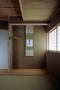 Japanese Tea House, Japanese Style, Japanese Wall, Dojo, Old Art, Indoor, Building, Modern, Houses